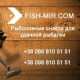 Fish-Mir аватар